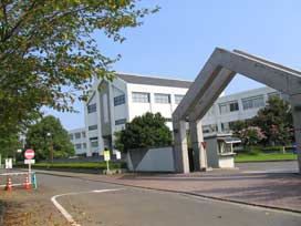 法務総合研究所